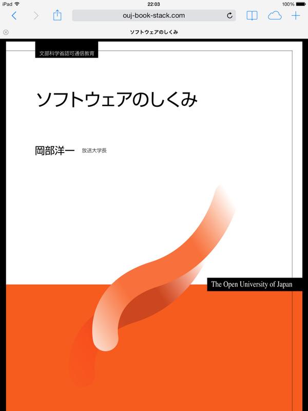 ouj-book_11