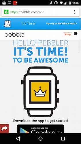 pebbleにアクセス