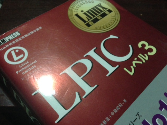 LPIC301_reference