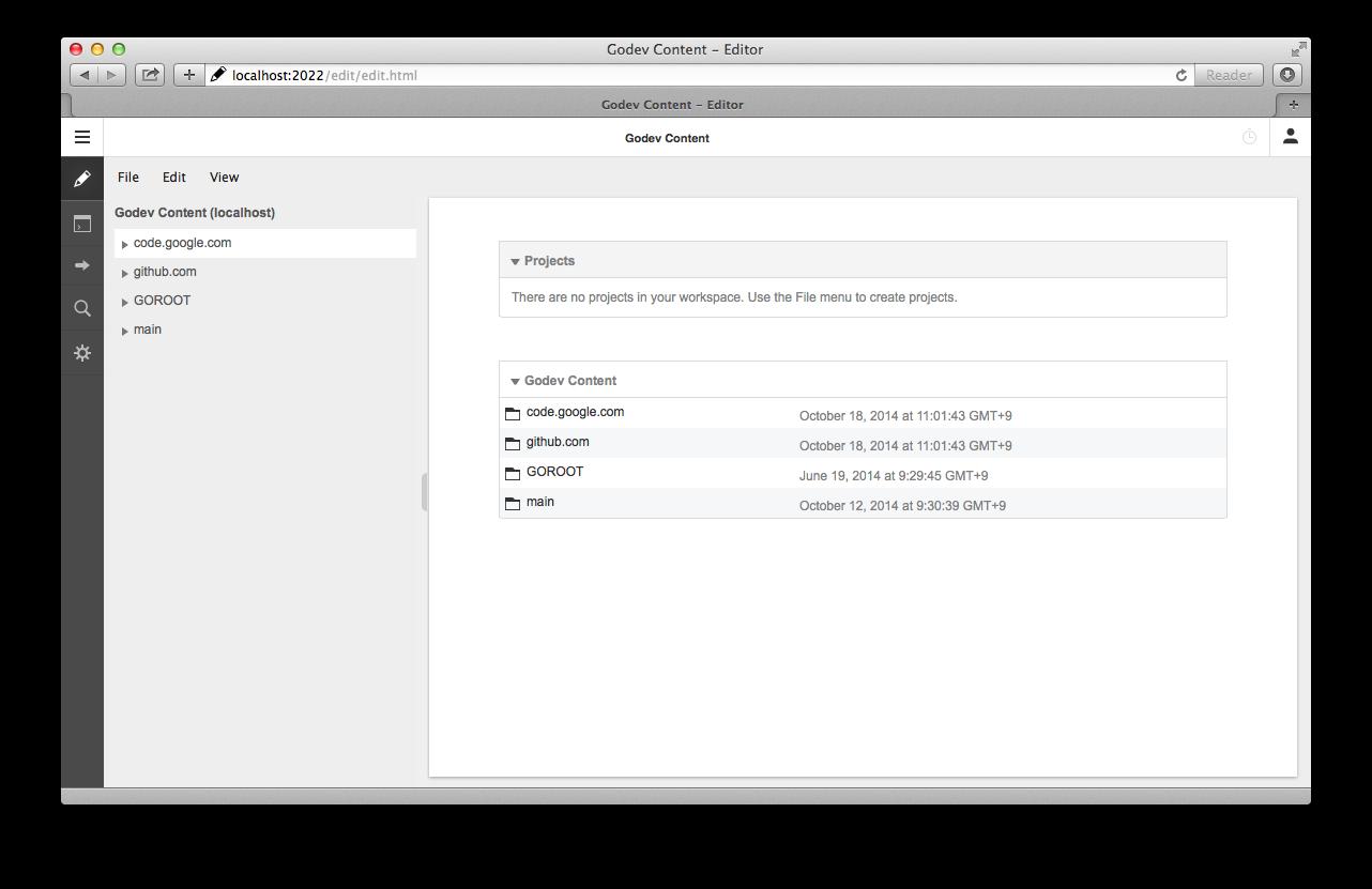 GolangのWEBベース開発環境「godev」を使ってみる