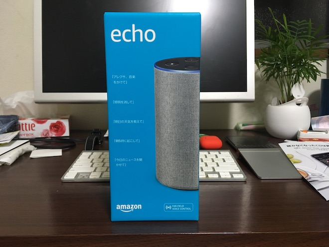 Amazon Echoが我が家にやってきた